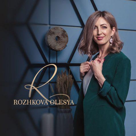 Олеся Рожкова